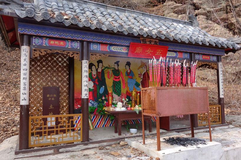 Ciutat del Monte Wunü