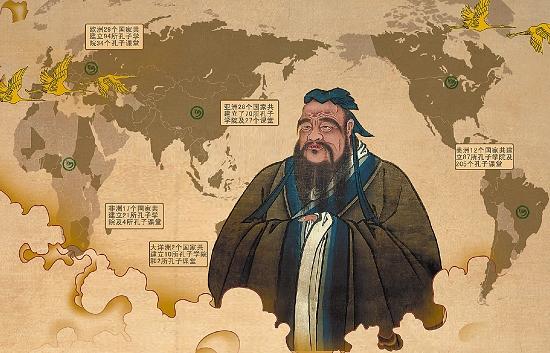 Noticias Instituto Confucio cover image