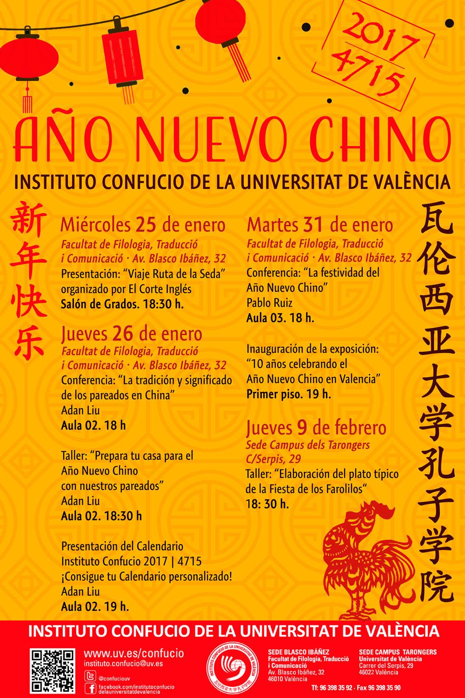 Cartell d'activitats per l'Any Nou Xinès 2017