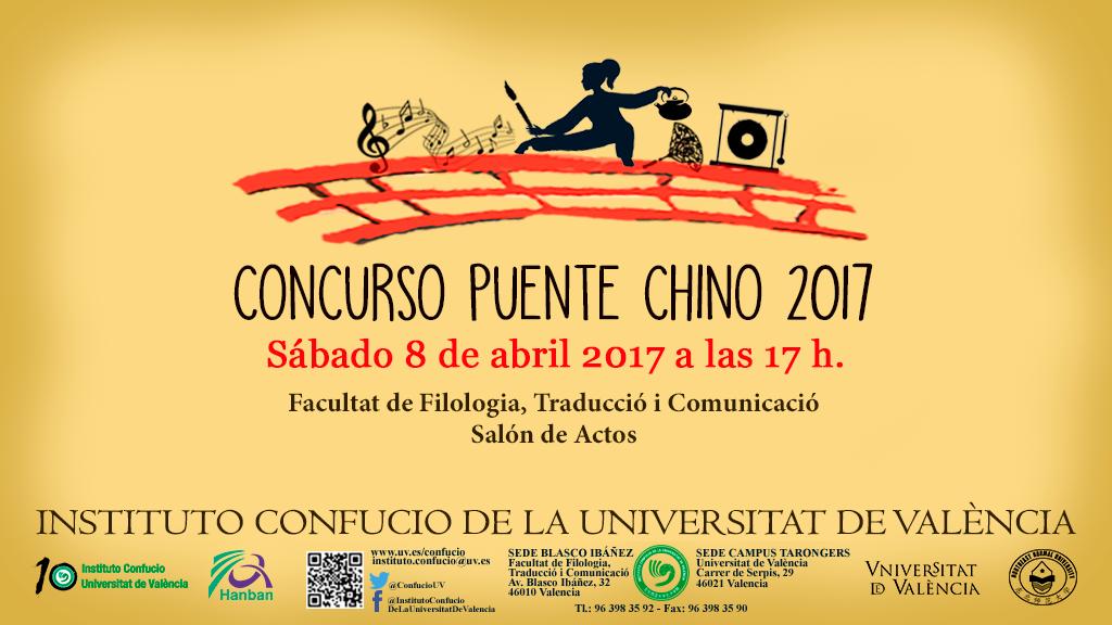 Cartel Puente Chino 2017