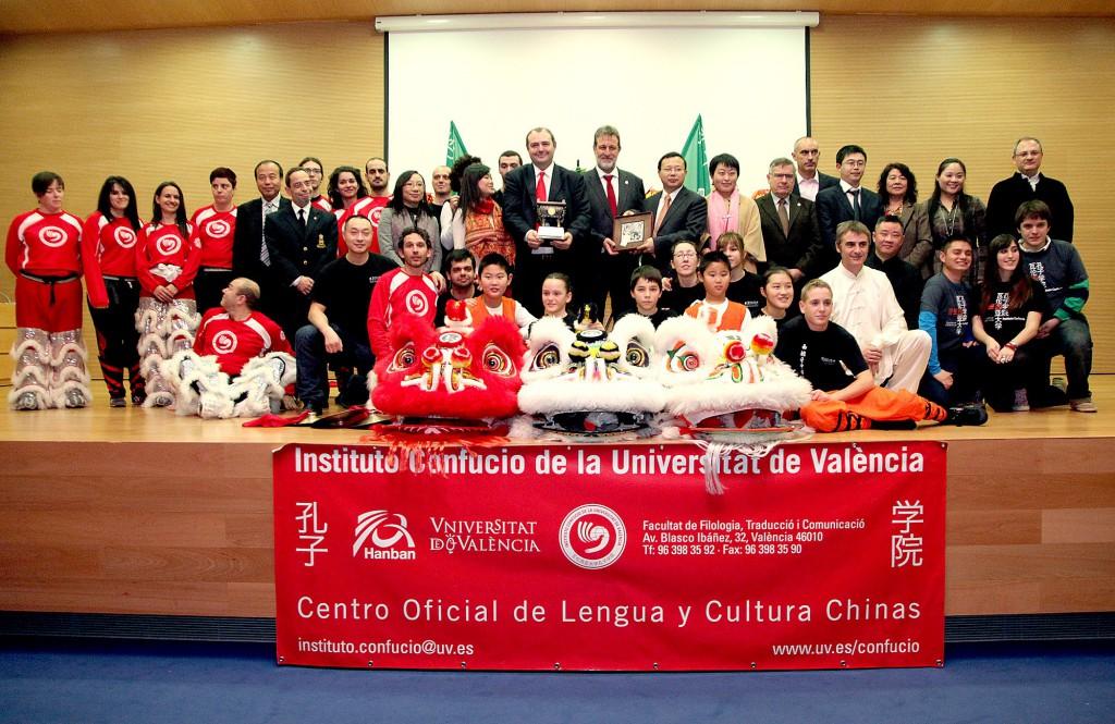 Centro oficial de lengua y cultura chinas