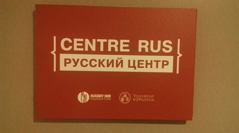 Centro Ruso Universitat de València - imatge 0