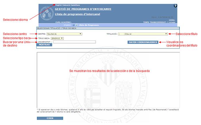 Captura de pantalla con los ítems principales de la aplicación