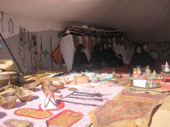 A group of women at the Saharawi camp