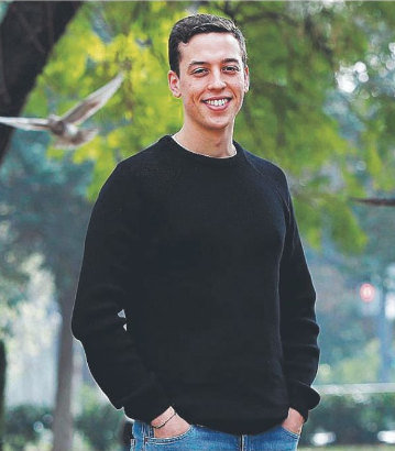 Jesúa López Mañéz, Primer premi nacional al millor expedient
