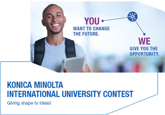 Konica Minolta International University Contest