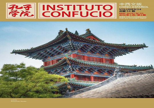 Revista Instituto Confucio 54